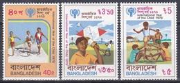 Bangladesch Bangladesh 1979 Organisationen UNO ONU UNICEF Kinder Children Spiele Games, Mi. 128-0 ** - Bangladesch