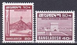 Bangladesch Bangladesh 1979 Wirtschaft Energie Erdgas Gas Religion Islam Bauwerke Moscheen Mosque, Mi. 126-7 ** - Bangladesch