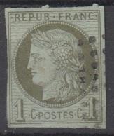 #133# COLONIES GENERALES N° 14a Oblitéré (cadre Inférieur Brisé) - Cérès