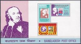 Bangladesch Bangladesh 1979 Postwesen Philatelie Philately Persönlichkeiten Rowland Hill, Bl. 5 ** - Bangladesch