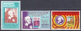 Bangladesch Bangladesh 1979 Postwesen Philatelie Philately Persönlichkeiten Rowland Hill, Mi. 123-5 ** - Bangladesch