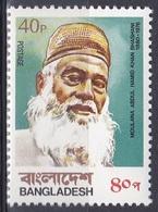 Bangladesch Bangladesh 1979 Geschichte History Persönlichkeiten Politiker Politicans Bhashani, Mi. 122 ** - Bangladesch