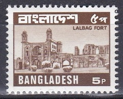 Bangladesch Bangladesh 1979 Geschichte History Bauwerke Buildings Festungen Forts Lalbagh, Mi. 122 ** - Bangladesch
