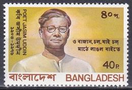 Bangladesch Bangladesh 1979 Kunst Arts Kultur Culture Persönlichkeiten Literatur Literature Dichter Uddin, Mi. 120 ** - Bangladesch
