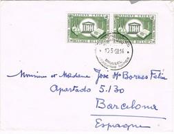 31002. Carta BRUXELLES (Belgien) 1958. Nations Unides Stamps - Cartas