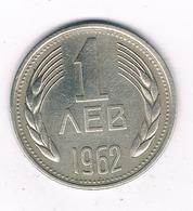 1 LEVA 1962   BULGARIJE /9223/ - Bulgarie