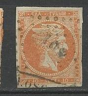 GRECE N° 20 OBL TB - 1861-86 Gran Hermes