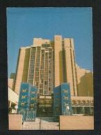 IRAQ Picture Postcard Hotel Babylon Oberoi Baghdad View Card - Iraq