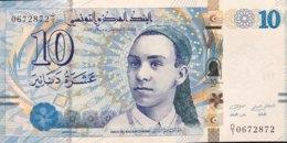 Tunisia 10 Dinars, P-96 (20.6.2013) - UNC - Tunisie