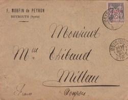Levant Yvert 4 Sage Lettre Entête Morfin De Peyron BEYROUTH 26/9/1894 Pour Millau Aveyron - Levant (1885-1946)