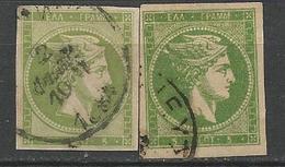 GRECE N° 48 OBL TB Petit Variétée Sur Le Timbre De Droite / Flamme Derrière La Tête - 1861-86 Gran Hermes