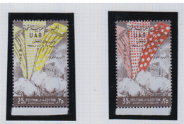 SYRIE     1958             PA    N°   142  / 143            COTE   2 € 25 - Syrie