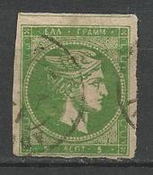 GRECE N° 19 Petit Aminci - 1861-86 Gran Hermes