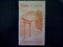 Japan, Scott #280, Mint (*) NH, 1938, Mount Nantai, 2s, Bright Orange - Unused Stamps