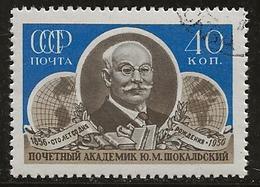 Russie 1956 N° Y&T :  1879 Obl. - 1923-1991 USSR