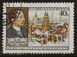 Russie 1956 N° Y&T :  1880 Obl. - 1923-1991 USSR