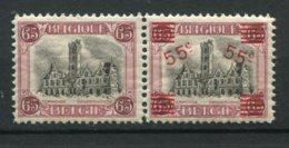 10551  BELGIQUE  N°188A*   Timbre De 1920  (n° 182)   Surchargé Tenant à Non Surchargé  1920  TB - Belgique