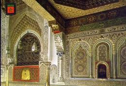 Fez - Lomosnero Moulay - Idriss - Formato Grande Non Viaggiata – E 9 - Fez