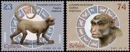 Serbia, 2016, Lunar Horoscope - Year Of The Monkey , Set, MNH, Mi# 652/53 - Serbie