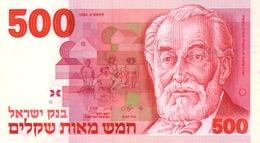 Israel P.49  500  Sheqalim 1982 Unc - Israele