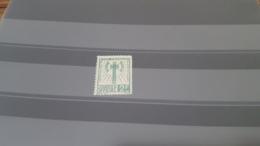 LOT 434007 TIMBRE DE FRANCE NEUF(*) N°9 VALEUR 26 EUROS - Nuevos