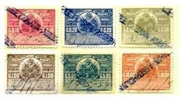 HAITI, Revenues, Used, F/VF - Haïti