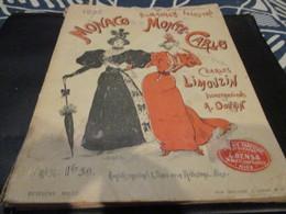 Almanach Illustre De Monaco Et De Monte Carlo Par Charles Limouzin, Illustrations De A Douhin - Livres, BD, Revues