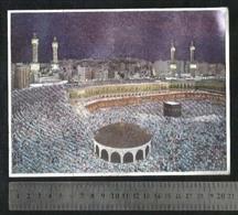 Saudi Arabia Silver Shining Picture Card Aerial View Holy Mosque Ka'aba Macca Islamic View Card - Arabie Saoudite