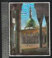 Saudi Arabia Silver Shining Picture Card Holy Mosque Medina Madina View Card Size 20 X 16 Cm - Arabie Saoudite