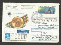 SPORT - USSR  - Traveled Cover To BULGARIA    - D 3196 - Inverno
