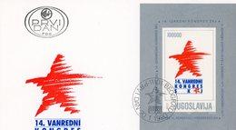 °°° F.d.c. Iugoslavia  N.231 °°° - FDC