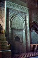 Esfahan Mosque Of Djame - Iran - Formato Grande Viaggiata – E 9 - Iran