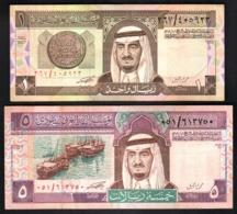 Saudi Arabia 1, 5 Riyal Riyals Arabia Saudita - 2x Pcs Set, Used - Arabie Saoudite