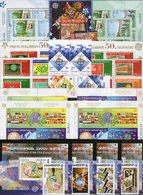 % Sale EUROPA Blocks+Bl.Marken ** 343€ Bloque Hoja Blocs Ss Sheets M/s Topics Stamps On Stamp 50 Years Bf CEPT 2006 - Briefmarken