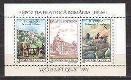 Rumänien; 1996; Michel Block 298**, Expo Israel Romfilex - 1948-.... Republics