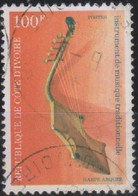 Costa D'Avorio 1979 MiN°D611 100f (o) - Costa D'Avorio (1960-...)