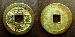 VIETNAM -  ANNAM -  DAI TRI THONG  BAO 1358-1369 - Parker $450 - GRASS SCRIPT  VERY RARE COIN - Viêt-Nam