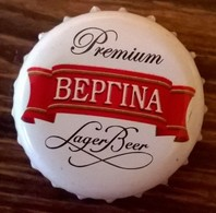 Grèce Capsule Bière Beer Crown Cap Beptina Vergina Premium Lager Beer - Bière