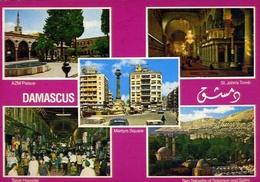 Damascus - Formato Grande Viaggiata – E 9 - Cartoline