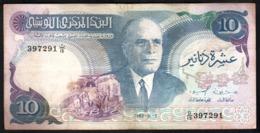 Tunisia 10 Dinar 1983 Tunisie, Used - Tunisie