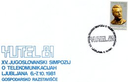 °°° F.d.c. Iugoslavia  N.242 °°° - FDC