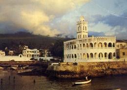 Moroni - Grande Comore - La Mosquee - Formato Grande Viaggiata Mancante Di Affrancatura – E 9 - Cartoline