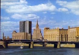 Moscow - The Borodinsky Bridge - Formato Grande Viaggiata Mancante Di Affrancatura – E 9 - Cartoline