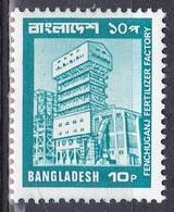 Bangladesch Bangladesh 1978 Wirtschaft Economy Düngemittel Fertilizer Landwirtschaft Agriculture, Mi. 117 ** - Bangladesch