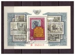 URSS763) 1974 - Congresso Societa' Filatelica Dell Urss- BF 96 USED - Used Stamps