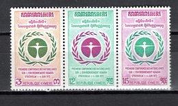 KHMERE N° 307 à 309 SE TENANT  NEUFS SANS CHARNIERE COTE 3.50€  NATIONS UNIES - Kampuchea