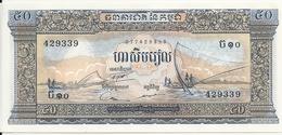 CAMBODGE 50 RIELS 1972 UNC P 7 D - Cambodge
