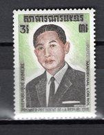 KHMERE N° 335  NEUF SANS CHARNIERE COTE 0.30€  PRESIDENT - Kampuchea