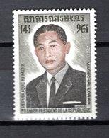 KHMERE N° 337  NEUF SANS CHARNIERE COTE 0.70€  PRESIDENT - Kampuchea