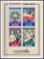 Bangladesch Bangladesh 1978 Geschichte History Königshäuser Royals Königin Elisabeth II. Queen Krone Crown, Bl. 4 ** - Bangladesch